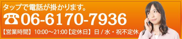 7de7de81cc5 2019 吹田・茨木・千里丘パーソナルトレーニングジムGOSIN|ダイエット All rights reserved.